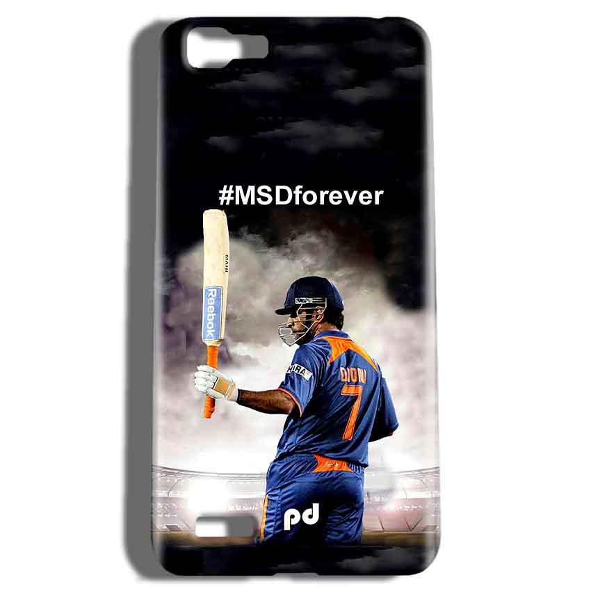 Vivo V1 Mobile Covers Cases MS dhoni Forever - Lowest Price - Paybydaddy.com