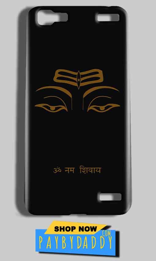 Vivo V1 Max Mobile Covers Cases Om Namaha Gold Black - Lowest Price - Paybydaddy.com