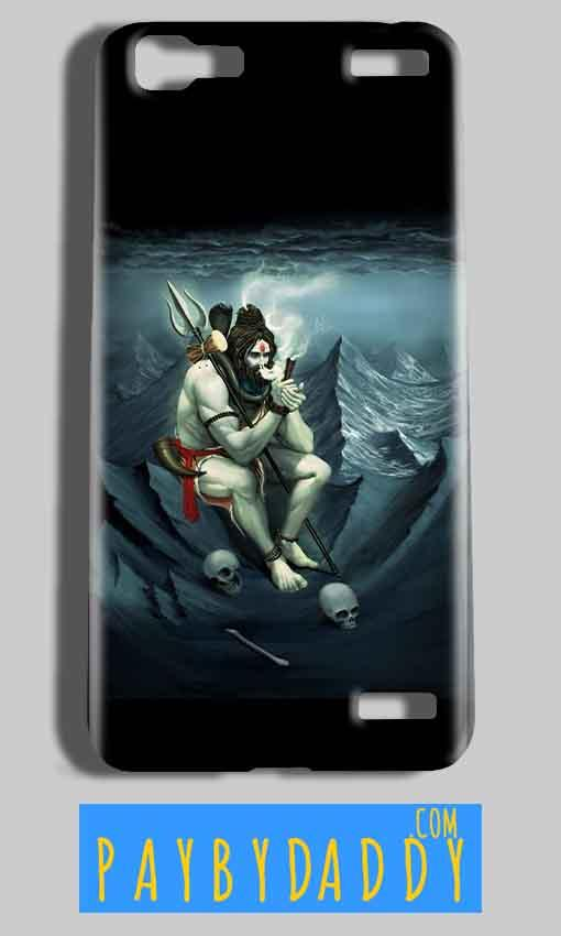 Vivo V1 Max Mobile Covers Cases Shiva Smoking - Lowest Price - Paybydaddy.com