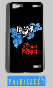 Vivo V1 Max Mobile Covers Cases om namha shivaye with damru - Lowest Price - Paybydaddy.com