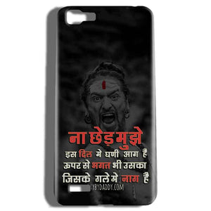 Vivo V1 Mobile Covers Cases Mere Dil Ma Ghani Agg Hai Mobile Covers Cases Mahadev Shiva - Lowest Price - Paybydaddy.com
