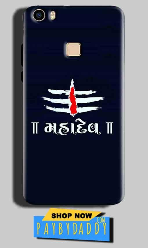 Vivo V3 Mobile Covers Cases Mahadev - Lowest Price - Paybydaddy.com