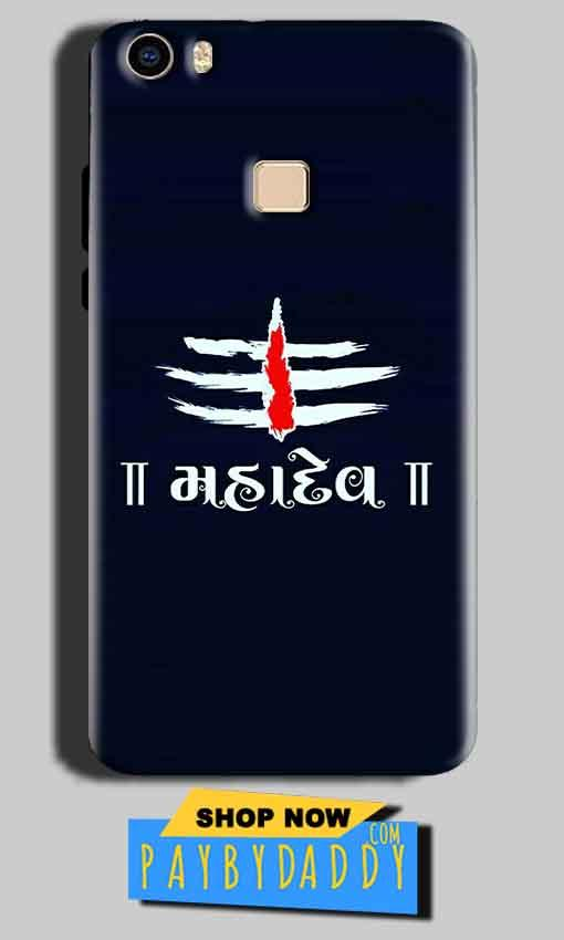 Vivo V3 Max Mobile Covers Cases Mahadev - Lowest Price - Paybydaddy.com
