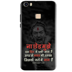 Vivo V3 Max Mobile Covers Cases Mere Dil Ma Ghani Agg Hai Mobile Covers Cases Mahadev Shiva - Lowest Price - Paybydaddy.com