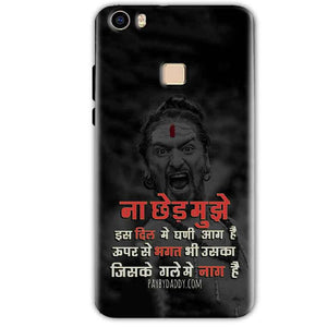Vivo V3 Mobile Covers Cases Mere Dil Ma Ghani Agg Hai Mobile Covers Cases Mahadev Shiva - Lowest Price - Paybydaddy.com