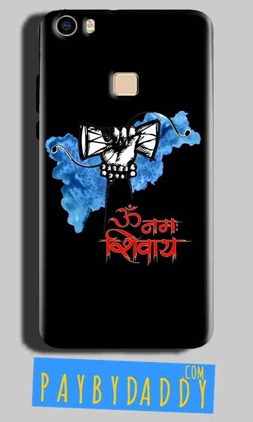 Vivo V3 Mobile Covers Cases om namha shivaye with damru - Lowest Price - Paybydaddy.com