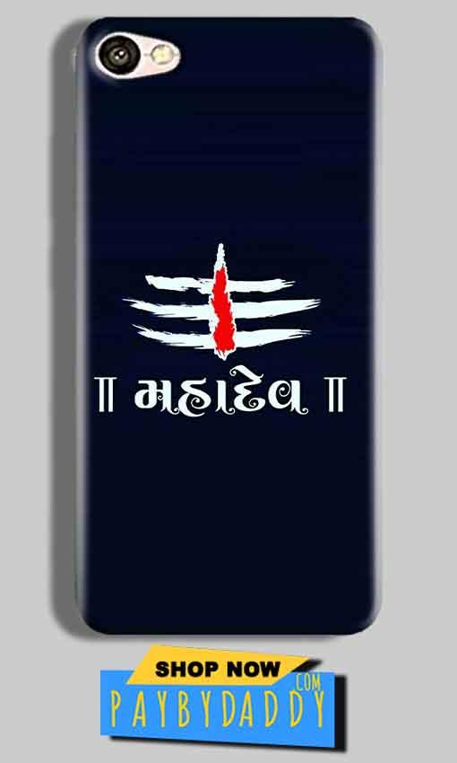 Vivo V5 Plus Mobile Covers Cases Mahadev - Lowest Price - Paybydaddy.com