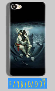 Vivo V5 Plus Mobile Covers Cases Shiva Smoking - Lowest Price - Paybydaddy.com