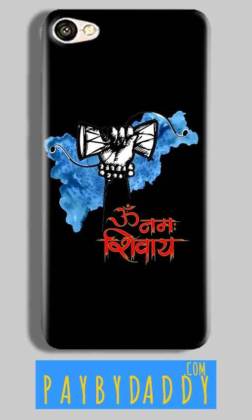 Vivo V5 Plus Mobile Covers Cases om namha shivaye with damru - Lowest Price - Paybydaddy.com
