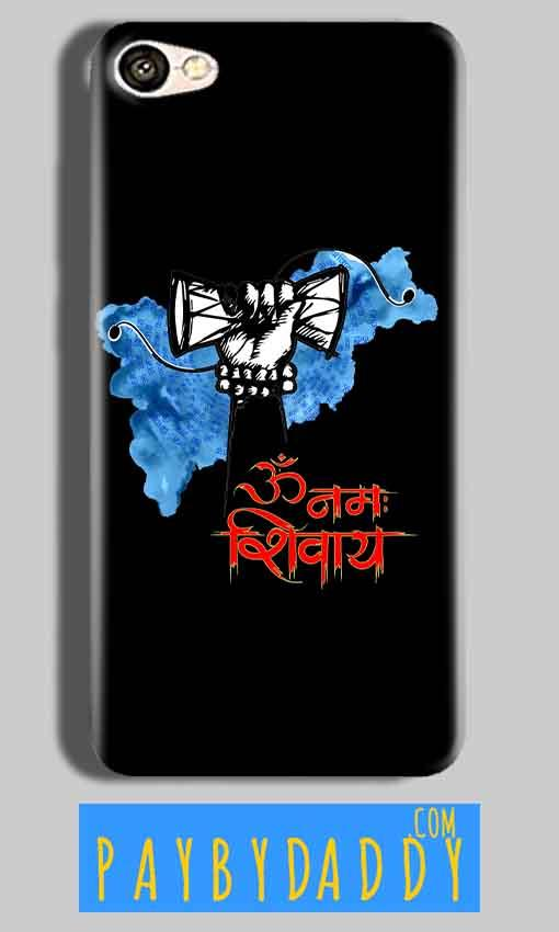 Vivo V5s Mobile Covers Cases om namha shivaye with damru - Lowest Price - Paybydaddy.com
