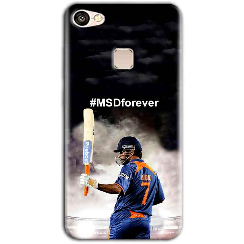 Vivo V7 Mobile Covers Cases MS dhoni Forever - Lowest Price - Paybydaddy.com