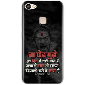 Vivo V7 Mobile Covers Cases Mere Dil Ma Ghani Agg Hai Mobile Covers Cases Mahadev Shiva - Lowest Price - Paybydaddy.com