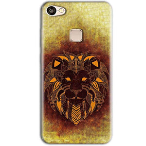 Vivo V7 Plus Mobile Covers Cases Lion face art - Lowest Price - Paybydaddy.com