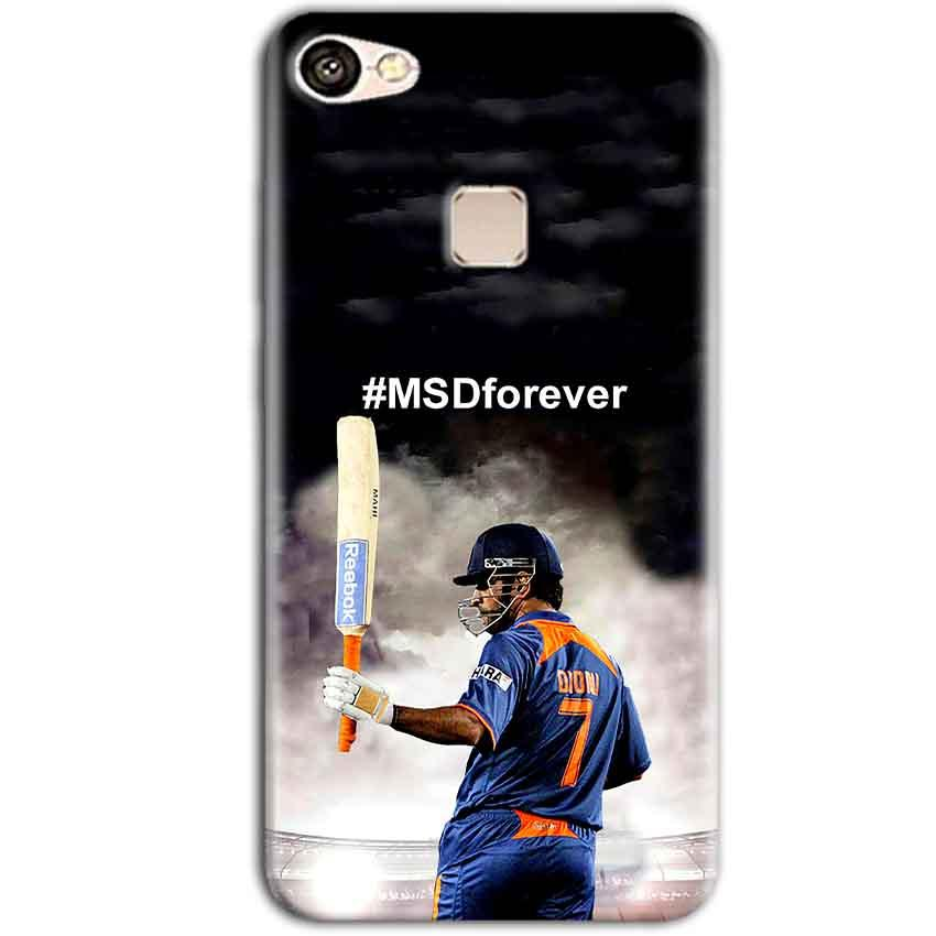 Vivo V7 Plus Mobile Covers Cases MS dhoni Forever - Lowest Price - Paybydaddy.com