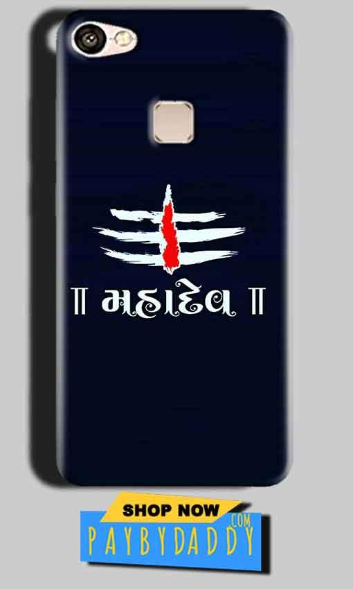 Vivo V7 Plus Mobile Covers Cases Mahadev - Lowest Price - Paybydaddy.com