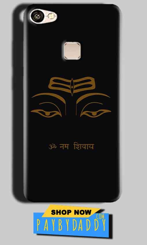 Vivo V7 Plus Mobile Covers Cases Om Namaha Gold Black - Lowest Price - Paybydaddy.com