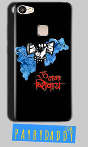 Vivo V7 Plus Mobile Covers Cases om namha shivaye with damru - Lowest Price - Paybydaddy.com