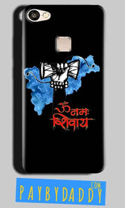 Vivo V7 Mobile Covers Cases om namha shivaye with damru - Lowest Price - Paybydaddy.com