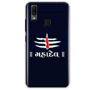 Vivo X21 Mobile Covers Cases Mahadev - Lowest Price - Paybydaddy.com