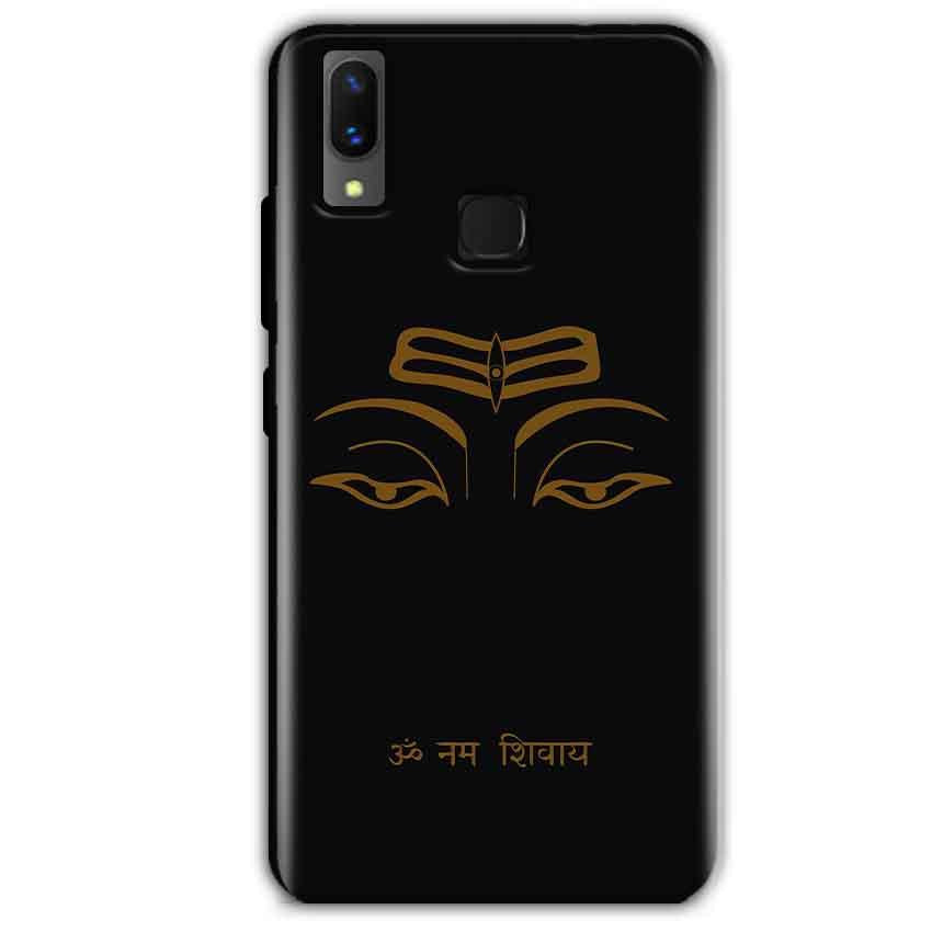 Vivo X21 Mobile Covers Cases Om Namaha Gold Black - Lowest Price - Paybydaddy.com