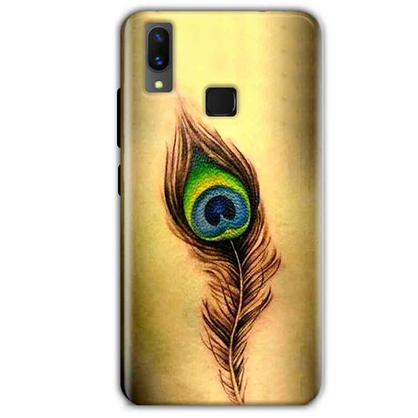 Vivo X21 Mobile Covers Cases Peacock coloured art - Lowest Price - Paybydaddy.com
