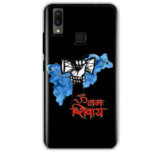 Vivo X21 Mobile Covers Cases om namha shivaye with damru - Lowest Price - Paybydaddy.com