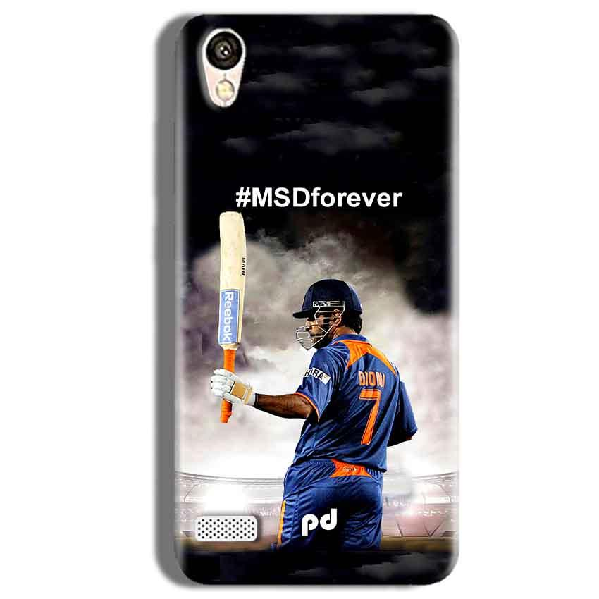 Vivo Y11 Mobile Covers Cases MS dhoni Forever - Lowest Price - Paybydaddy.com
