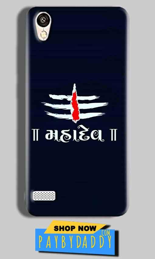 Vivo Y11 Mobile Covers Cases Mahadev - Lowest Price - Paybydaddy.com