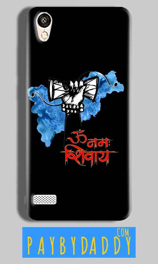 Vivo Y11 om namha shivaye with damru Mobile Back Cover Case