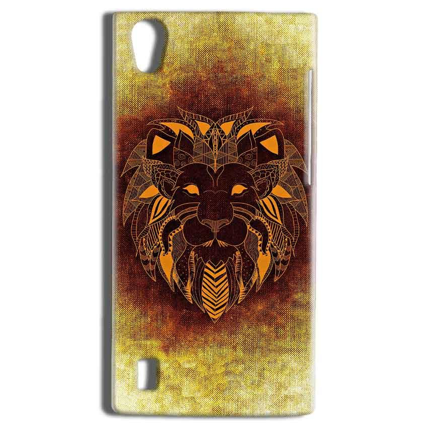 Vivo Y15 Mobile Covers Cases Lion face art - Lowest Price - Paybydaddy.com