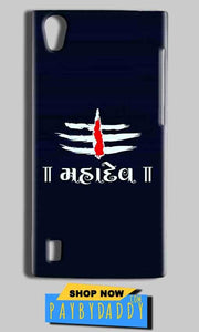 Vivo Y15 Mobile Covers Cases Mahadev - Lowest Price - Paybydaddy.com