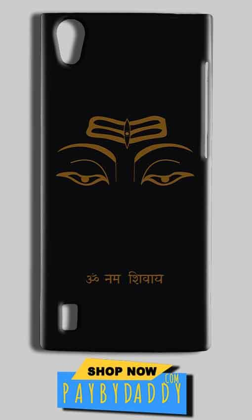 Vivo Y15 Mobile Covers Cases Om Namaha Gold Black - Lowest Price - Paybydaddy.com
