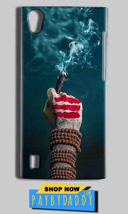 Vivo Y15 Mobile Covers Cases Shiva Hand With Clilam - Lowest Price - Paybydaddy.com