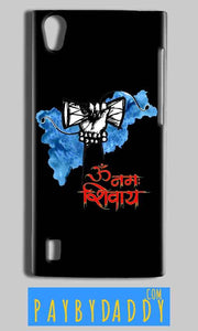 Vivo Y15 Mobile Covers Cases om namha shivaye with damru - Lowest Price - Paybydaddy.com