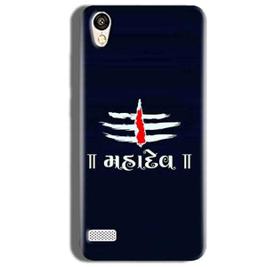 Vivo Y18L Mobile Covers Cases Mahadev - Lowest Price - Paybydaddy.com