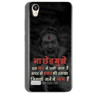 Vivo Y18L Mobile Covers Cases Mere Dil Ma Ghani Agg Hai Mobile Covers Cases Mahadev Shiva - Lowest Price - Paybydaddy.com