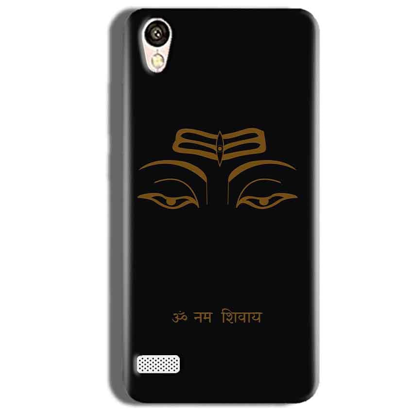 Vivo Y18L Mobile Covers Cases Om Namaha Gold Black - Lowest Price - Paybydaddy.com