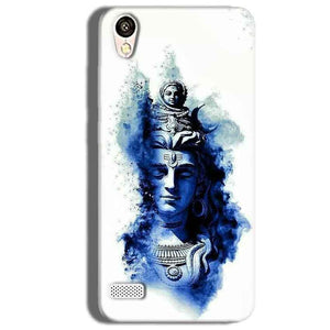 Vivo Y18L Mobile Covers Cases Shiva Blue White - Lowest Price - Paybydaddy.com