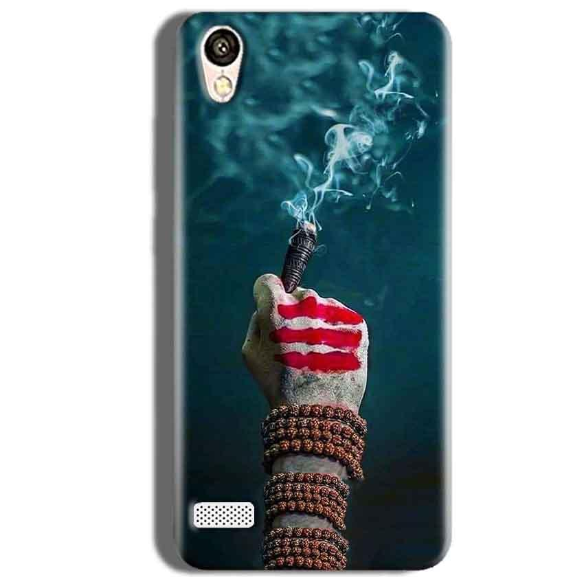 Vivo Y18L Mobile Covers Cases Shiva Hand With Clilam - Lowest Price - Paybydaddy.com