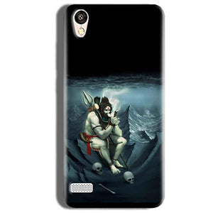 Vivo Y18L Mobile Covers Cases Shiva Smoking - Lowest Price - Paybydaddy.com