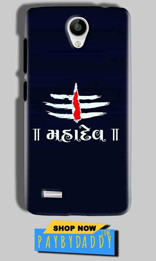 Vivo Y21 Mobile Covers Cases Mahadev - Lowest Price - Paybydaddy.com