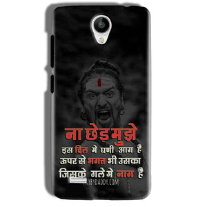 Vivo Y21 Mobile Covers Cases Mere Dil Ma Ghani Agg Hai Mobile Covers Cases Mahadev Shiva - Lowest Price - Paybydaddy.com