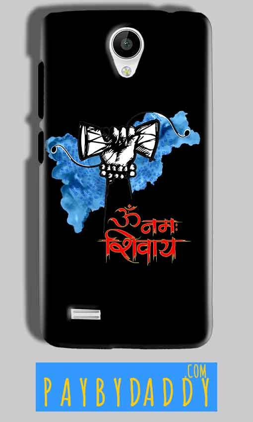Vivo Y21 Mobile Covers Cases om namha shivaye with damru - Lowest Price - Paybydaddy.com
