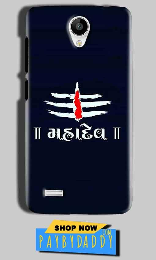 Vivo Y22 Mobile Covers Cases Mahadev - Lowest Price - Paybydaddy.com