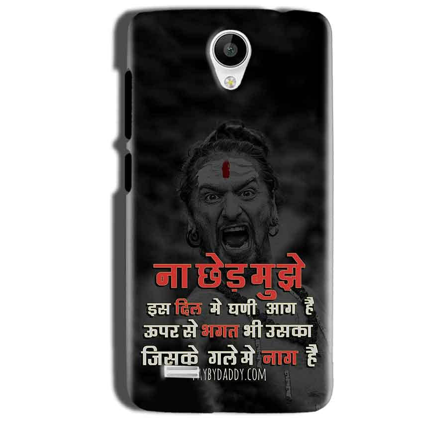 Vivo Y22 Mobile Covers Cases Mere Dil Ma Ghani Agg Hai Mobile Covers Cases Mahadev Shiva - Lowest Price - Paybydaddy.com