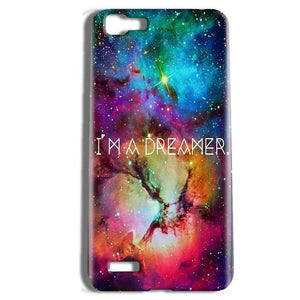 Vivo Y27 Mobile Covers Cases I am Dreamer - Lowest Price - Paybydaddy.com