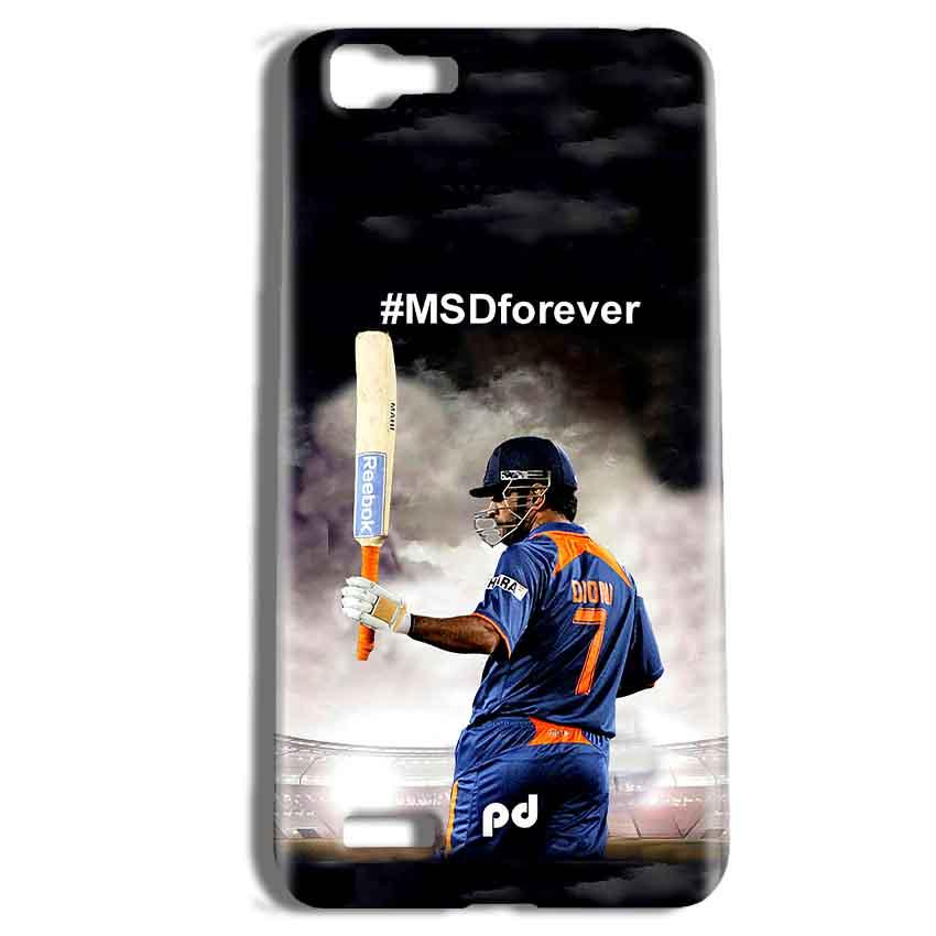 Vivo Y27 Mobile Covers Cases MS dhoni Forever - Lowest Price - Paybydaddy.com