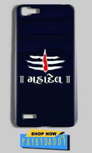 Vivo Y27 Mobile Covers Cases Mahadev - Lowest Price - Paybydaddy.com