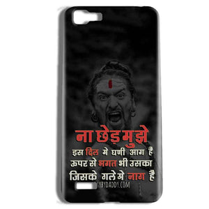 Vivo Y27 Mobile Covers Cases Mere Dil Ma Ghani Agg Hai Mobile Covers Cases Mahadev Shiva - Lowest Price - Paybydaddy.com