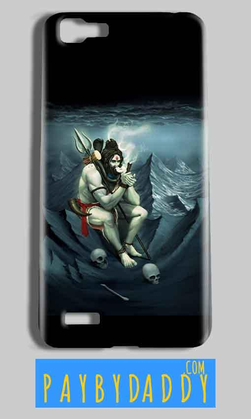 Vivo Y27 Mobile Covers Cases Shiva Smoking - Lowest Price - Paybydaddy.com